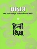 Bekijk details van Hindi