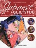 Bekijk details van Japanse quiltstijl