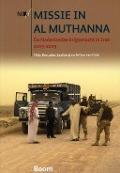 Bekijk details van Missie in Al Muthanna
