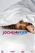 Bekijk details van Jochem Myjer 4