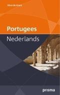 Bekijk details van Prisma woordenboek Portugees-Nederlands