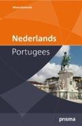 Bekijk details van Prisma Woordenboek Nederlands-Portugees