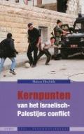Bekijk details van Kernpunten van het Israelisch-Palestijns conflict