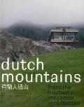 Bekijk details van Dutch mountains