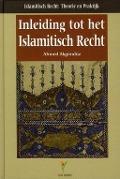 Bekijk details van Inleiding tot het Islamitisch recht