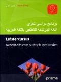 Bekijk details van Luistercursus Nederlands voor Arabisch-sprekenden