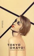 Bekijk details van Tokyo Ohayo!