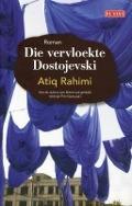 Bekijk details van Die vervloekte Dostojevski