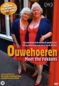 Bekijk details van Ouwehoeren