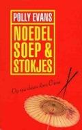 Bekijk details van Noedelsoep en stokjes