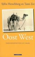Bekijk details van Oost West