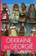 Bekijk details van Oekraïne en Georgië