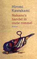 Bekijk details van Nakano's handel in oude rommel