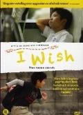 Bekijk details van I wish