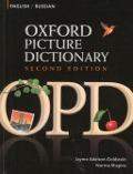 Bekijk details van Oxford picture dictionary