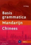 Bekijk details van Basisgrammatica Mandarijn Chinees