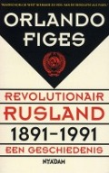 Bekijk details van Revolutionair Rusland, 1891-1991