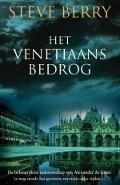 Bekijk details van Het Venetiaans bedrog