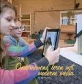 Bekijk details van Ondernemend leren met moderne media