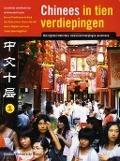 Bekijk details van Chinees in tien verdiepingen; 1