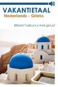 Bekijk details van Vakantietaal Nederlands - Grieks