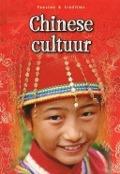 Bekijk details van Chinese cultuur