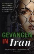 Bekijk details van Gevangen in Iran