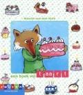 Bekijk details van Een boek vol taart