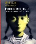 Bekijk details van Focus Beijing