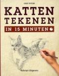 Bekijk details van Katten tekenen in 15 minuten
