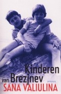 Bekijk details van Kinderen van Brezjnev
