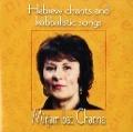 Bekijk details van Hebrew chants and kabbalistic songs