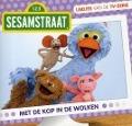 Bekijk details van Sesamstraat