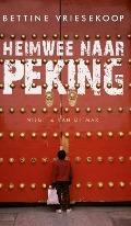 Bekijk details van Heimwee naar Peking