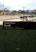 Bekijk details van Syrië en de hyena's van Damascus