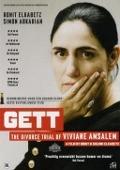 Bekijk details van Gett