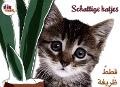 Bekijk details van Schattige katjes