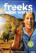 Bekijk details van Freeks wilde wereld; Deel 2