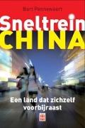 Bekijk details van Sneltrein China