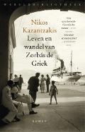 Bekijk details van Leven en wandel van Zorbás de Griek