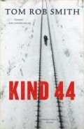 Bekijk details van Kind 44