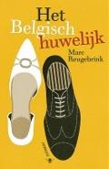 Bekijk details van Het Belgisch huwelijk