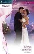 Bekijk details van Grieks huwelijk