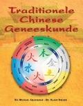 Bekijk details van Traditionele Chinese geneeskunde