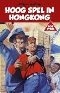 Bekijk details van Hoog spel in Hongkong