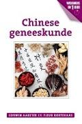 Bekijk details van Chinese geneeskunde