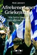 Bekijk details van Afrekenen met Griekenland