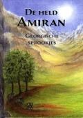 Bekijk details van De held Amiran