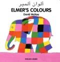 Bekijk details van Alwān Almīr
