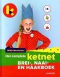 Bekijk details van Het complete Ketnet brei-, naai- en haakboek